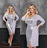 Платье женское серое с имитацией запаха (4 цвета) ТК/-62225