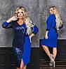 Платье женское электрик с имитацией запаха (4 цвета) ТК/-62225