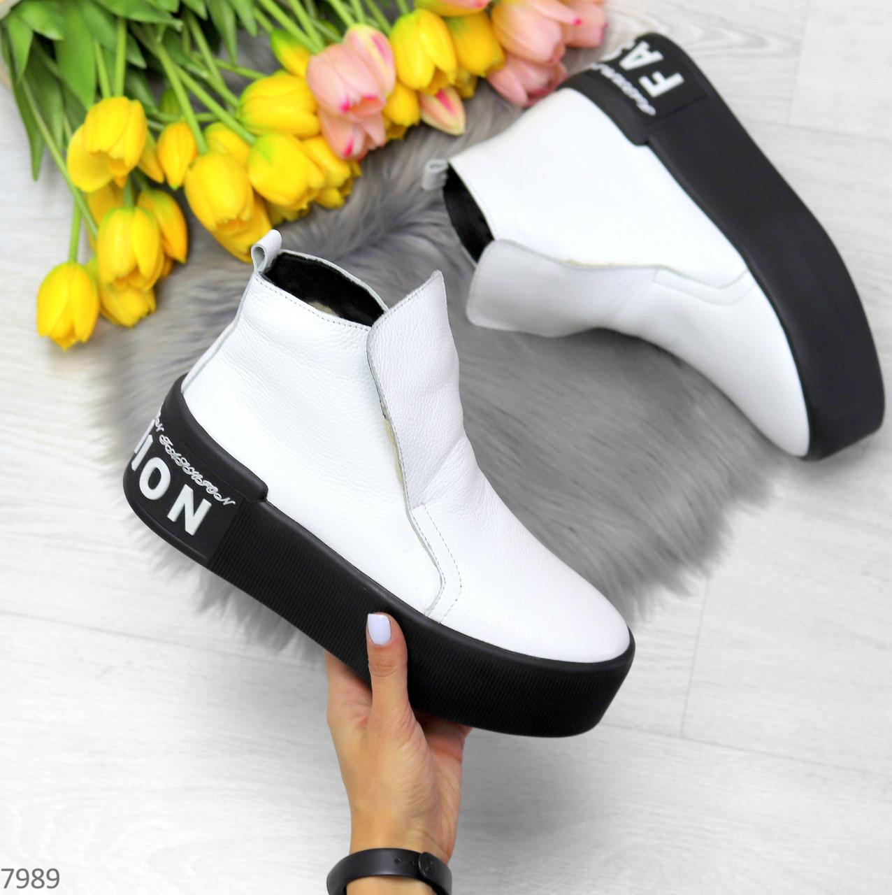 Трендовые белые женские зимние ботинки из натуральной кожи на утолщенной подошве 36-23,5см