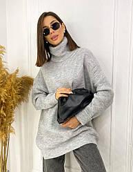 Женский серый удлиненный свитер оверсайз с высоким воротом