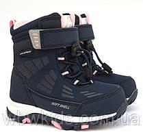 Термо ботинки зимние детские B&G TKT6-0312 для девочек