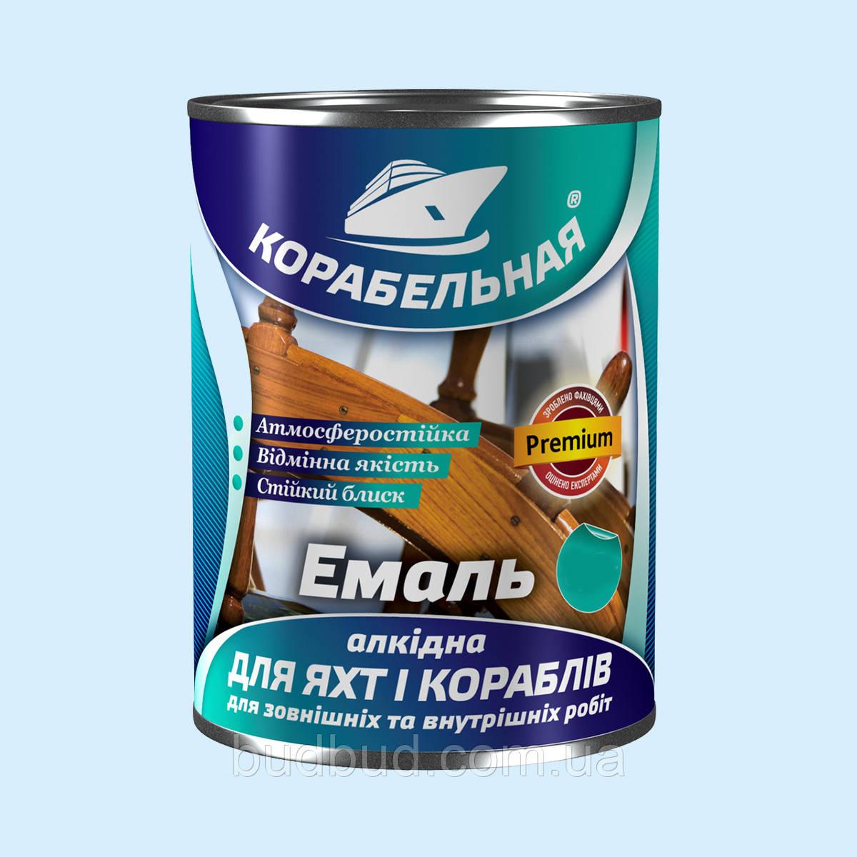 Эмаль алкидная светло-серая Polycolor (Поликолор) Корабельная 0.9 кг