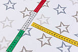 """Поплин """"Звёзды из закарлючек рядами"""" серо-бежевые, фон - белый, ширина 240 см (№3068), фото 5"""