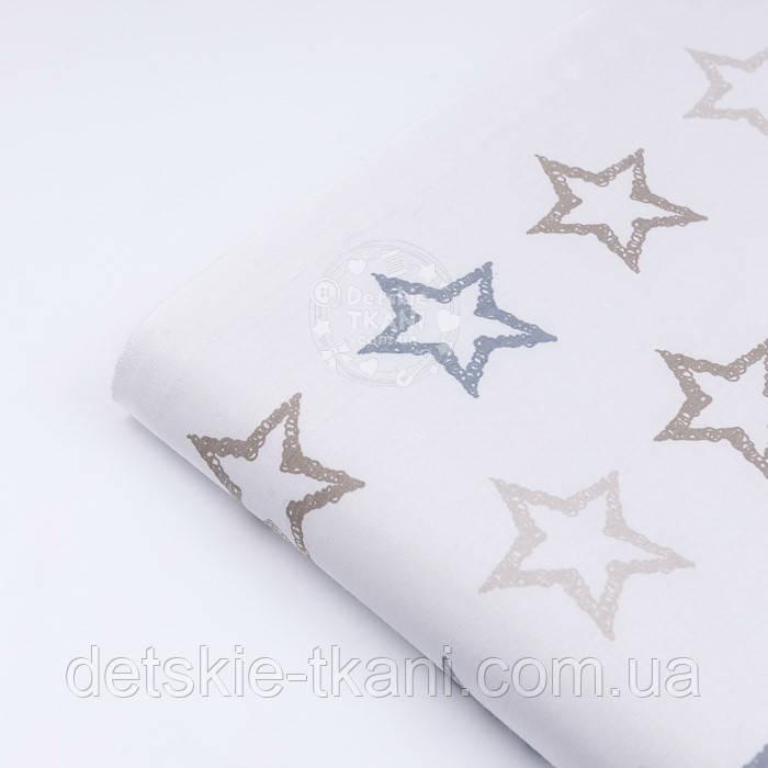 """Відріз тканини """"Зірки з закарлючек рядами"""" сіро-бежеві, фон - білий (№3068), розмір 65 * 240 см"""