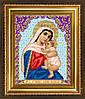 """Рисунок на ткани для вышивания бисером """"Образ Пресвятой Богородицы Отчаяных Единая Надежда"""""""