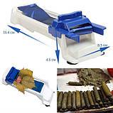 Машинка для заворачивания голубцов и долмы Долмер 35,4х4,5х8,5 см, фото 4