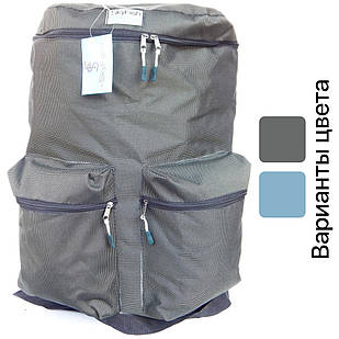 Рюкзак для рыбалки и охоты SkyFish рипстоп 60 л большой водонепроницаемый