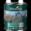 """Эмаль молотковая 3 в 1 TM """"Maxima"""" темно-коричневая 0,75 л"""
