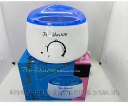 Воскоплав Pro-Wax 100, воскоплав для депиляции
