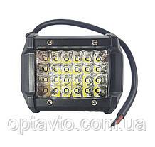 Светодиодные фары ОПТОМ! LED (лэд) фара 24 диода. 72 Вт. 12-24 Вольт.
