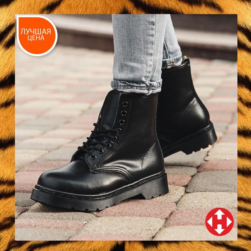 🔥 Ботинки женские зимние Dr. Martens Jadon черные кожаные кожа теплые на меху шерстяные меховые