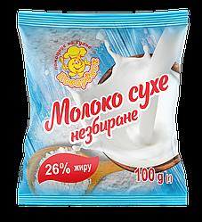 Молоко сухе 25% жирності 100 г