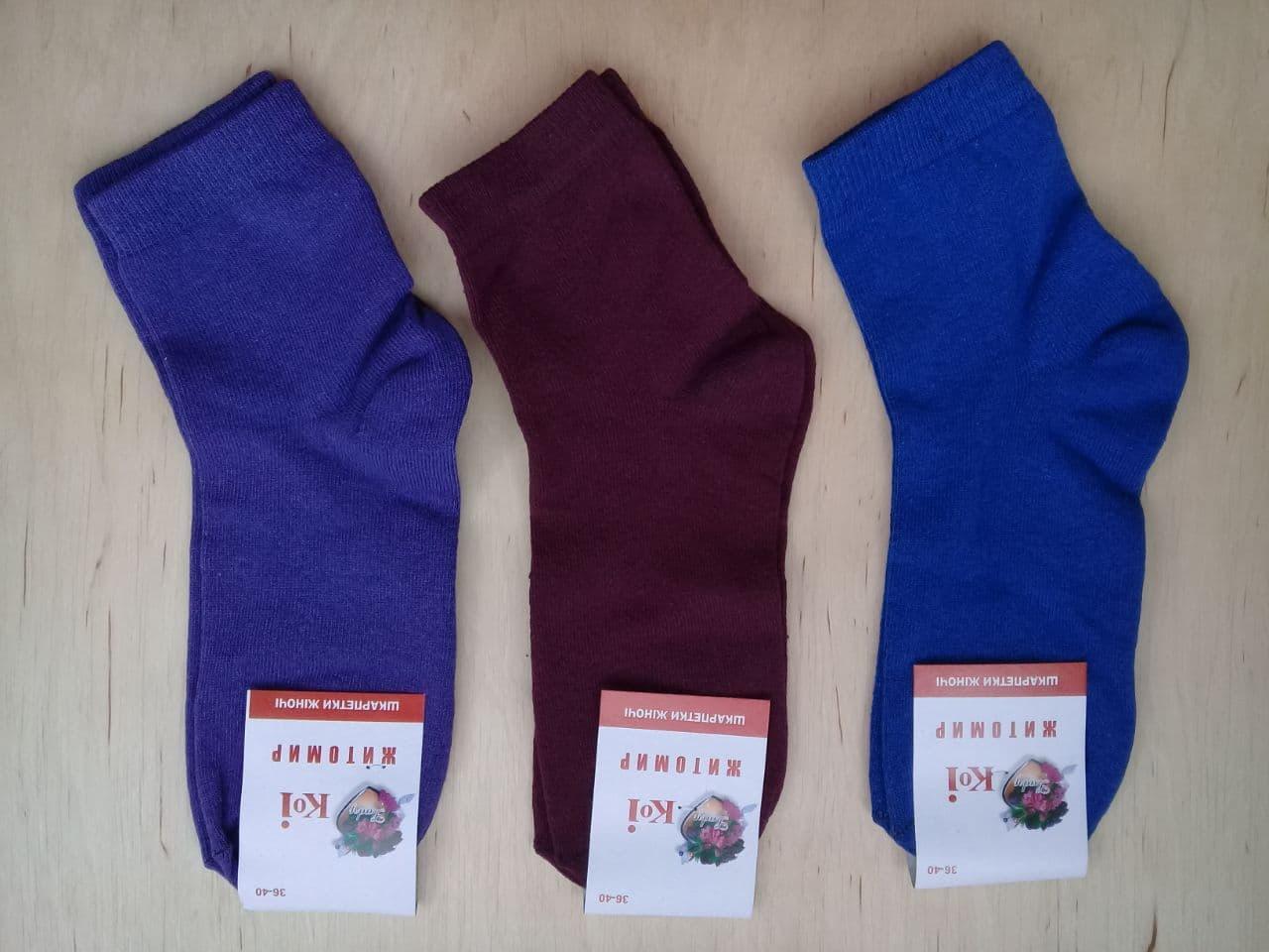 Носки женские средней высоты  размер 23-25
