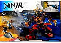 Конструктор Brick Enlighten NINJA 70711