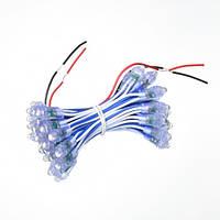Светодиод быстрого монтажа (пиксель) 9мм, 12В, 0.1Вт, синий