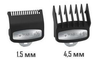 Набор насадок Wahl Premium 1,5 и 4,5 мм, 2 шт в наборе (4503-7220)
