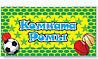 Табличка на дверь детской комната Ромы