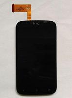 Оригинальный дисплей (модуль) + тачскрин (сенсор) для HTC Desire X T328e