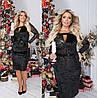 Ошатне жіноче плаття чорне з мармурового велюру ТК/-61267
