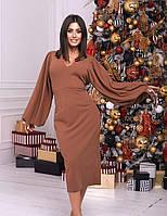 Вечернее бежевое платье-футляр миди с пышными рукавами