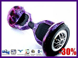ГИРОСКУТЕР SMART BALANCE ALLROAD 10 дюймов Фиолетовый космос Гироскутеры Гироборды