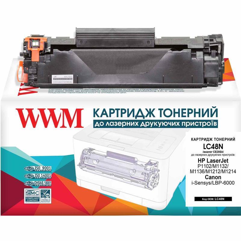 Картридж WWM (LC48N) HP LJ P1102/Canon 725 (аналог CE285A)