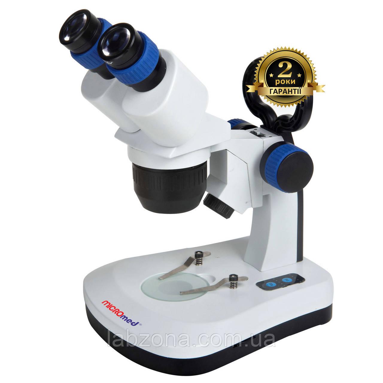 Микроскоп стереоскопический SM-6420 10x-30x (МБС 10)
