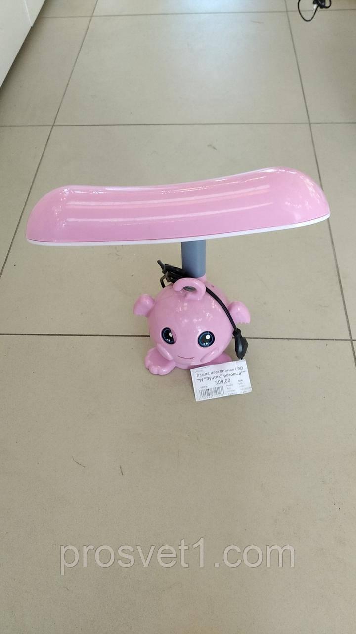 """Лампа настільна LED 7W """"Лунтік"""" рожевий***"""
