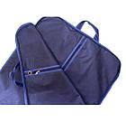 Складной чехол\кофр для одежды с ручками 60*130 см (синий), фото 3