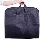 Чехол объемный для хранения одежды с ручками 60*150*15 см (синий), фото 4