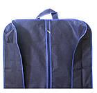 Чехол объемный для хранения одежды с ручками 60*150*15 см (синий), фото 6
