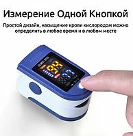 Пульсоксиметр на палец Oximeter