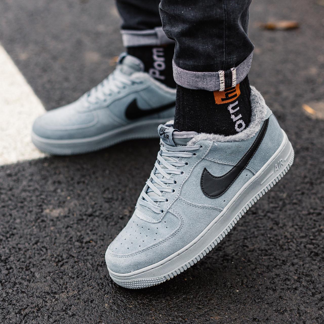 Кроссовки мужские зимние Nike Air Force Grey Fur (мех)