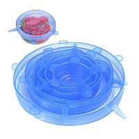 Універсальні силіконові кришки для посуду 6.5-20.5 см набір Worthbuy сині, 6 шт