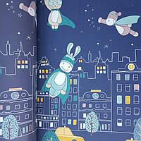 Обои флизелиновые эко Decoprint SWEET DREAMS детские  панно машины дома звезды мишки коты на синем