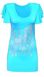 Прямое платье мини Star girly sity