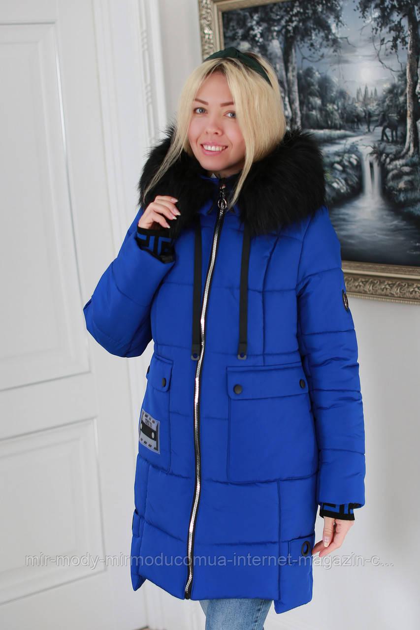 Зимняя женская куртка больших размеров с 52 по 60  размер (мд-с)