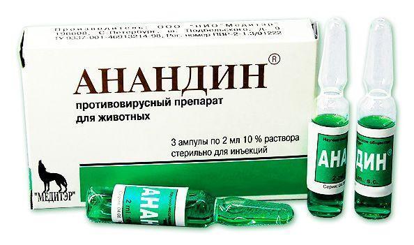 АНАНДИН инъекционный противовирусный препарат для собак, 3 ампулы по 2 мл