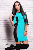 Женское стильное платье с кожаными вставками по бокам (3 цвета)