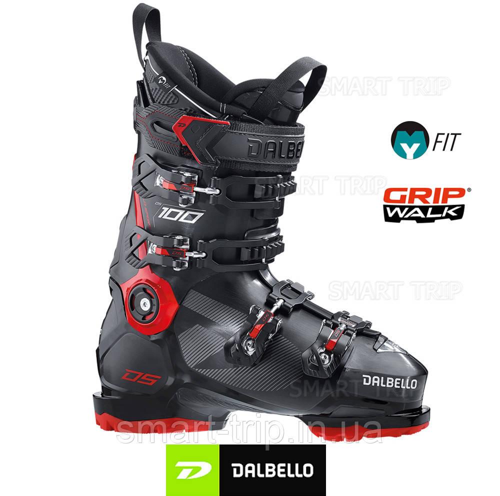 Ботинки лыжные Dalbello DS 100 GW 28/28.5 мужские 2021 (D2003010.10.285)