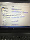 Ноутбук с большим экраном HP 650 для работы и офиса, фото 3
