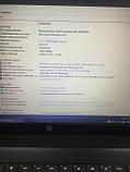 Ноутбук с большим экраном HP 650 для работы и офиса, фото 5