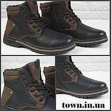 Зимние мужские ботинки теплые на меху Stylen Gard M8983-2 черные с коричневым