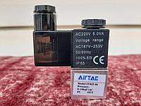 Електромагнітний клапан, Pneumatic 220 В.