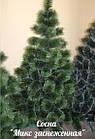Сосна искусственная 2.2 м Микс Заснеженная зеленая, новогодняя заснеженная сосна жилка-ПВХ с подставкой, фото 8