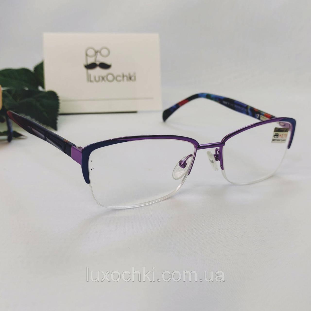 Готові диоптрические жіночі окуляри +2.75 полуободковые у комбінованій чорно-фіолетового оправі
