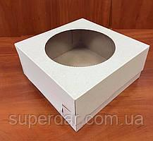 Коробка для тортів, чізкейків, пирогів з віконцем, 255х255х110 мм, біла СД03-01