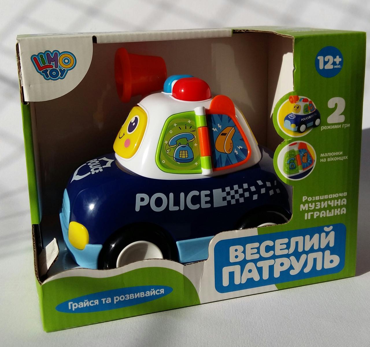 Поліцейська машина LIMO TOY 6108М