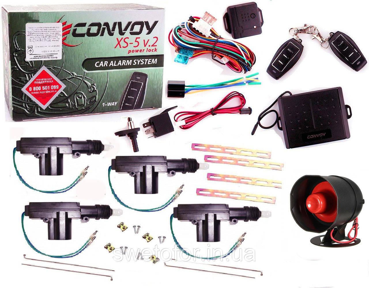 Полный комплект Авто сигнализация Convoy XS-5 v.2 сирена и центральный замок.