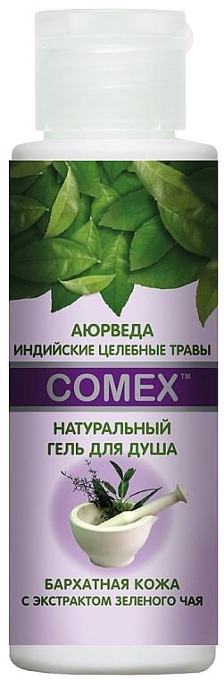 Гель для душу Comex Оксамитова шкіра з екстрактом зеленого чаю 75 мл